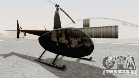 Helicopter de la Policia Nacional del Paraguay для GTA San Andreas вид справа