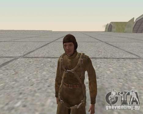 Пак бойцов красной армии для GTA San Andreas двенадцатый скриншот