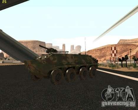 БТР 60 ПА для GTA San Andreas вид изнутри