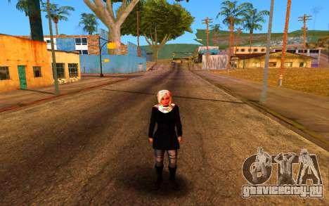Iranian Girl для GTA San Andreas четвёртый скриншот