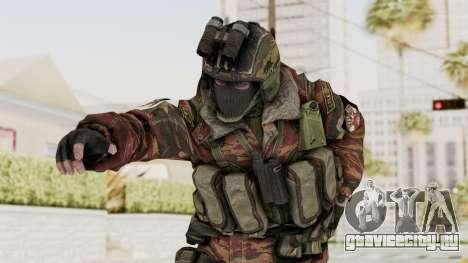 Battery Online Russian Soldier 8 v1 для GTA San Andreas