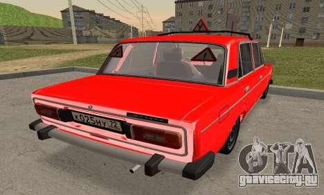 ВАЗ 2106 Учебный для GTA San Andreas вид слева