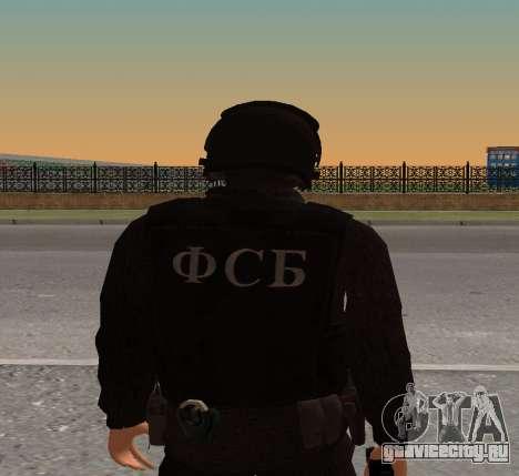 Сотрудник ФСБ Альфа v1 для GTA San Andreas второй скриншот