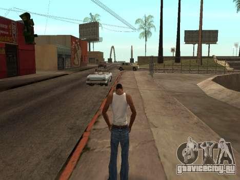 ANTI TLLT для GTA San Andreas четвёртый скриншот