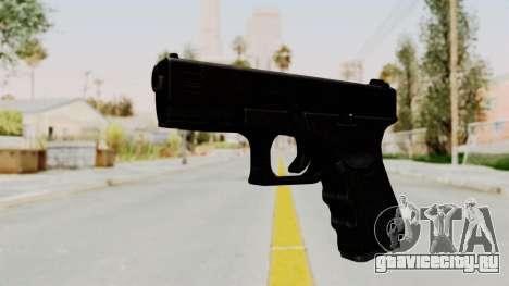 Glock 19 для GTA San Andreas второй скриншот