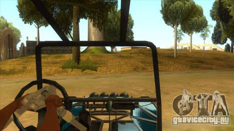 Arenero для GTA San Andreas вид изнутри