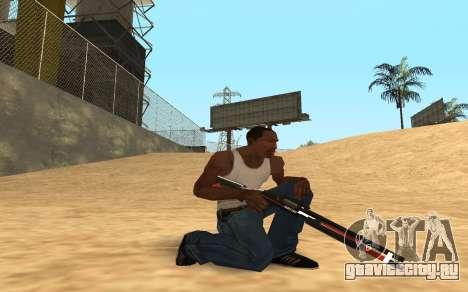 Shotgun Cyrex для GTA San Andreas пятый скриншот