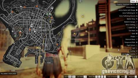Treasure Map V для GTA 5