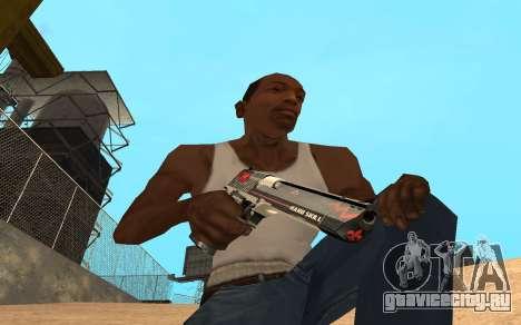 Desert Eagle Cyrex для GTA San Andreas второй скриншот