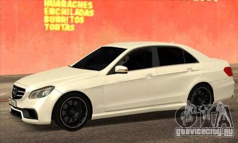 Mercedes-Benz E63 AMG 2014 для GTA San Andreas вид слева