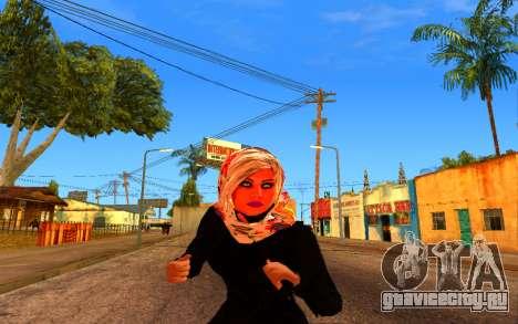 Iranian Girl для GTA San Andreas третий скриншот