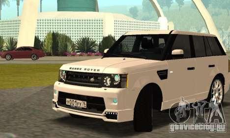 Range Rover Sport Tuning для GTA San Andreas вид сбоку