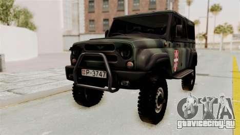 УАЗ-3153 Охотник Сербские Войска для GTA San Andreas вид сзади слева