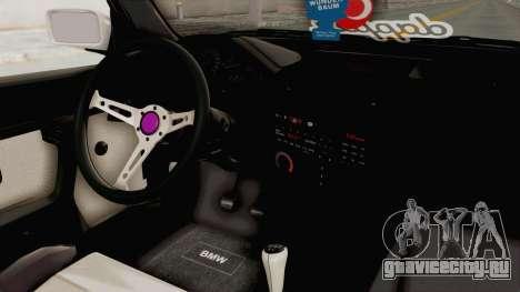 BMW 316i E30 для GTA San Andreas вид изнутри