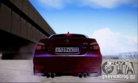 BMW M5 E60 Huracan для GTA San Andreas вид сзади