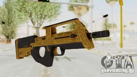 Assault SMG Lux для GTA San Andreas