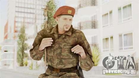 MGSV The Phantom Pain Soviet Union Commander для GTA San Andreas