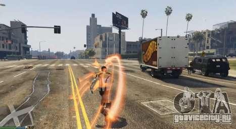 The Flash Script Mod для GTA 5
