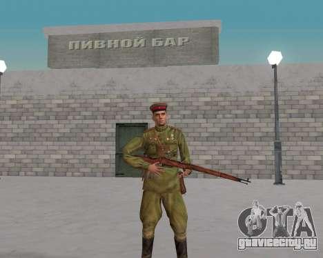 Пак бойцов красной армии для GTA San Andreas второй скриншот