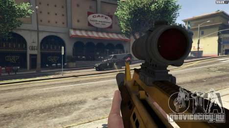 SelectiveFire 2.0 для GTA 5