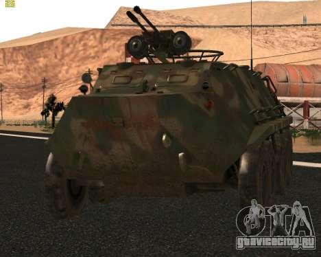 БТР 60 ПА для GTA San Andreas вид слева