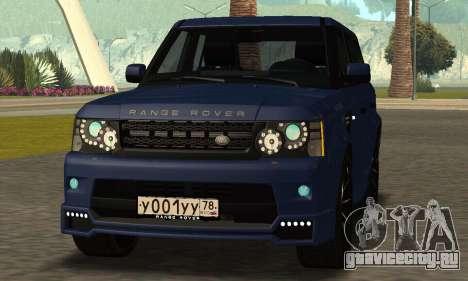Range Rover Sport Tuning для GTA San Andreas вид сзади слева