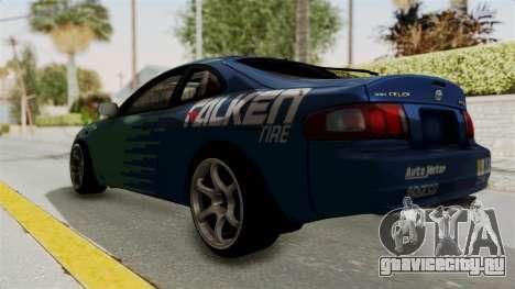 Toyota Celica GT Drift Falken для GTA San Andreas вид слева