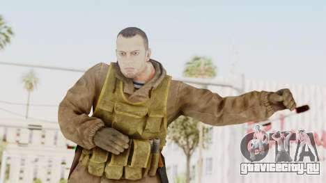 MGSV The Phantom Pain Soviet Union Sniper для GTA San Andreas