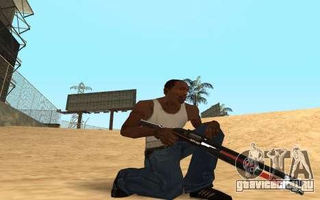 Shotgun Cyrex для GTA San Andreas