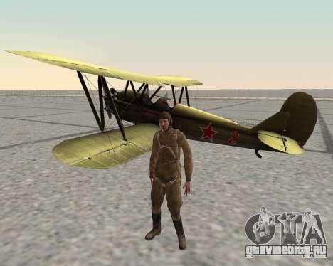 Пак бойцов красной армии для GTA San Andreas десятый скриншот
