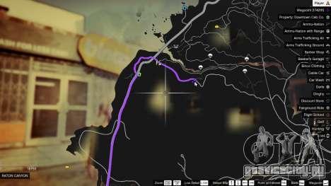 Treasure Map V для GTA 5 второй скриншот