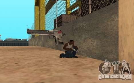 Desert Eagle Cyrex для GTA San Andreas пятый скриншот