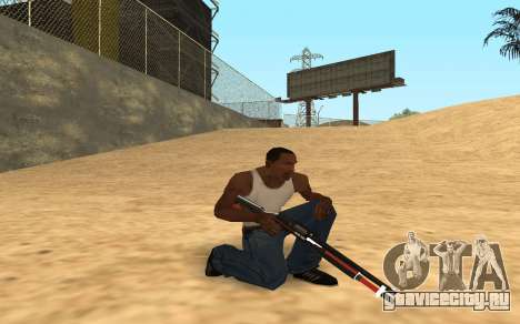 Shotgun Cyrex для GTA San Andreas шестой скриншот