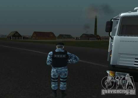 Сотрудник ОМОНа для GTA San Andreas четвёртый скриншот