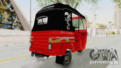 Sri Lanka Three Wheeler Taxi для GTA San Andreas вид сзади слева
