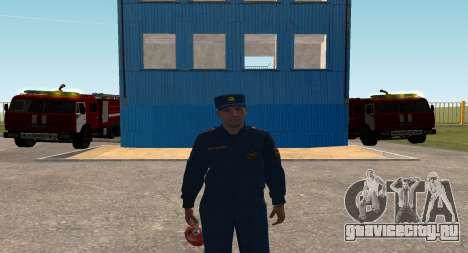 Полковник МЧС России для GTA San Andreas