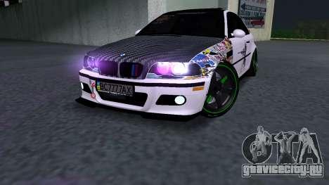 BMW M3 E46 JDM для GTA San Andreas