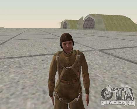 Пак бойцов красной армии для GTA San Andreas девятый скриншот
