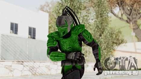 Cyber Reptile MK3 для GTA San Andreas