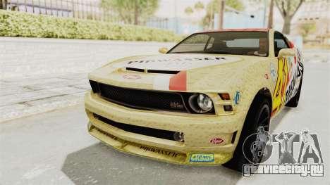 GTA 5 Vapid Dominator v2 IVF для GTA San Andreas вид изнутри