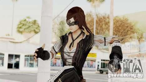 AC Brotherhood - Courtesan Elite Costume для GTA San Andreas