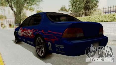 Nissan Maxima SE 1997 Fast N Furious для GTA San Andreas вид слева