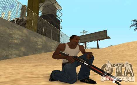 Shotgun Cyrex для GTA San Andreas четвёртый скриншот