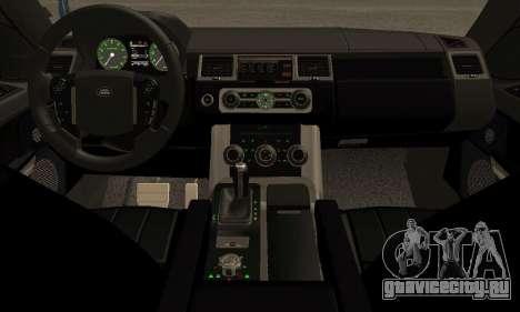 Range Rover Sport Tuning для GTA San Andreas вид сзади
