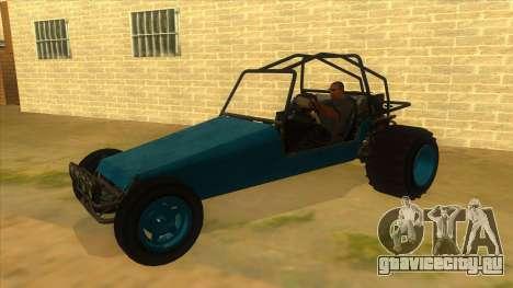 Arenero для GTA San Andreas