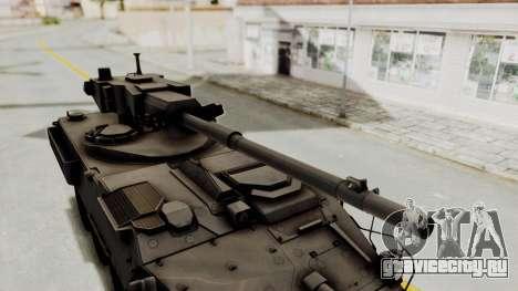 M1128 Mobile Gun System IVF для GTA San Andreas вид сзади