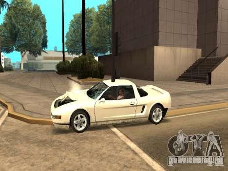 ANTI TLLT для GTA San Andreas седьмой скриншот
