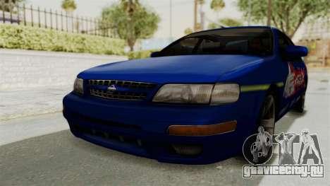Nissan Maxima SE 1997 Fast N Furious для GTA San Andreas
