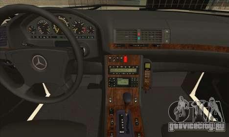 Mercedes-Benz E420 W210 для GTA San Andreas вид сзади