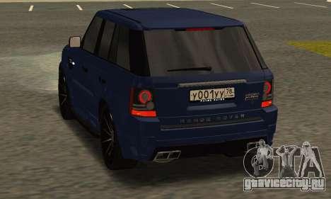 Range Rover Sport Tuning для GTA San Andreas вид справа